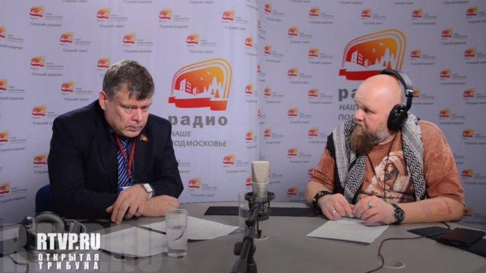 Экология Подмосковья. Олег Емельянов на радио Наше Подмосковье