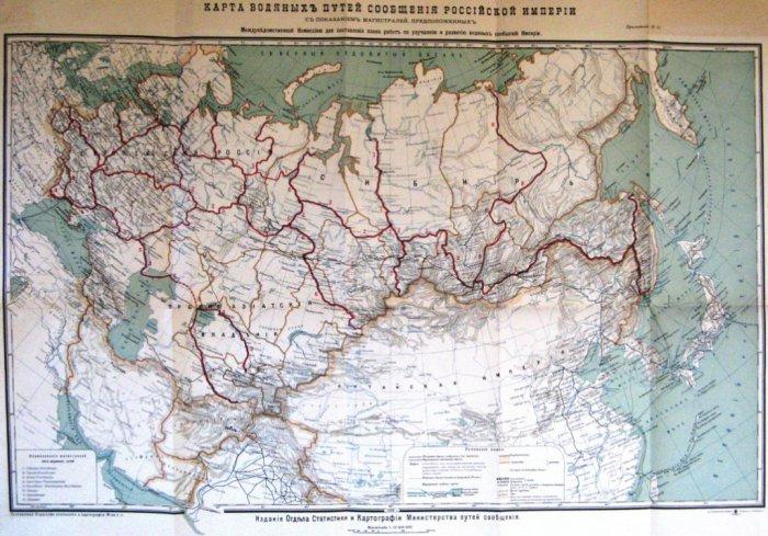 Владимир Кашин: Водные пути России