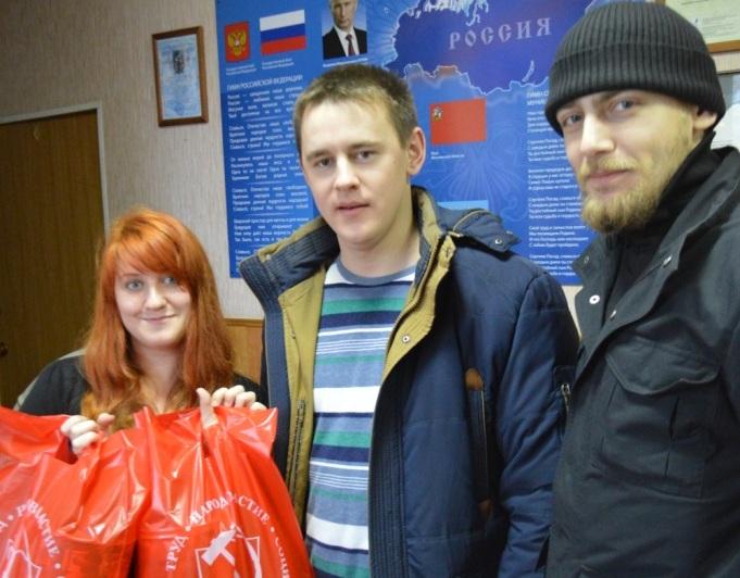 Хотьковские коммунисты поздравляют с наступающим Новым годом