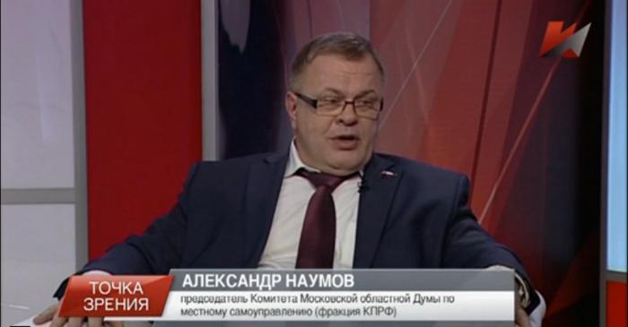 Александр Наумов принял участие в программе «Точка зрения» на телеканале «Красная линия»