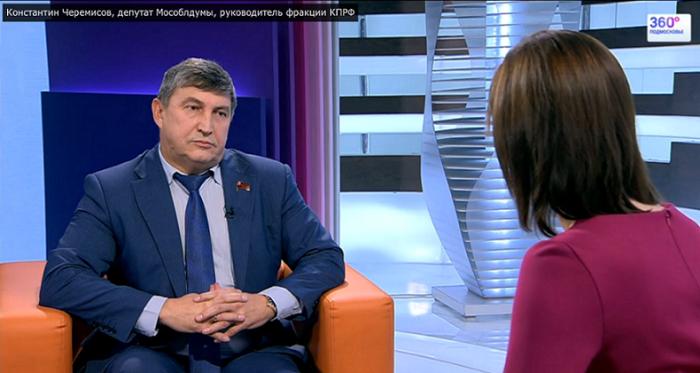 Константин Черемисов принял участие в программе