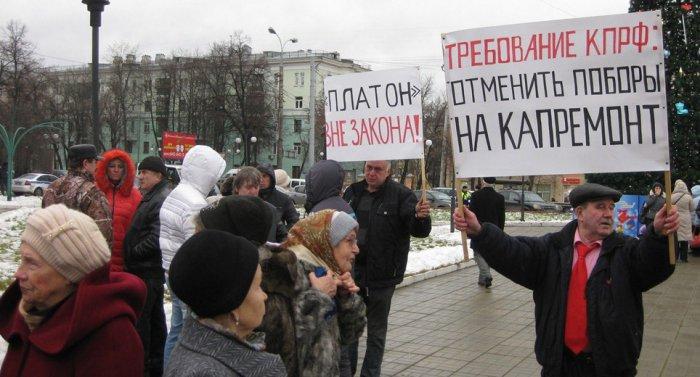Протест в Подмосковье: