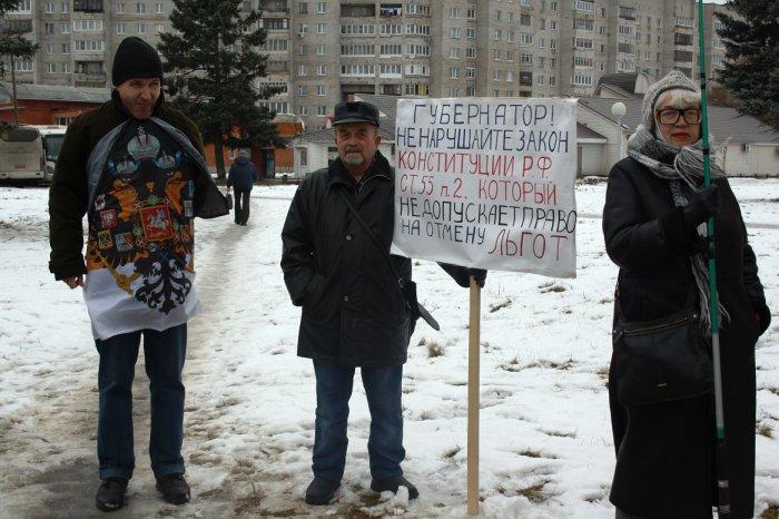Черноголовка протестует