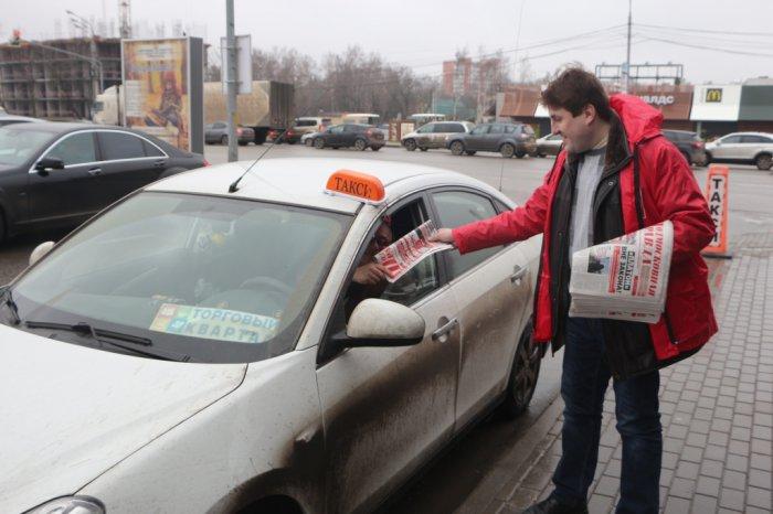 Домодедово: Донести позицию до каждого