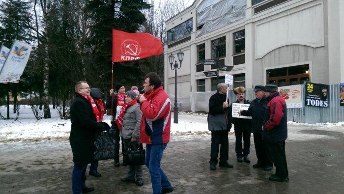 Александр Голуб: «Сергиево-Посадские коммунисты говорят – «Нет «Платону»!
