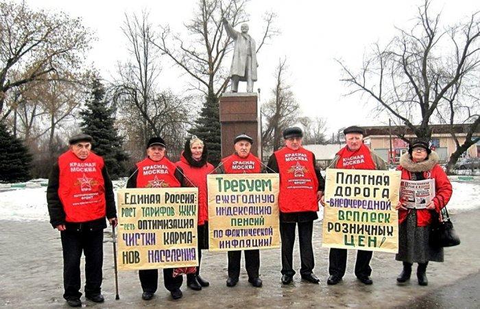 Пикет в Орехово-Зуево