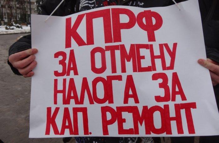 Московская область протестует