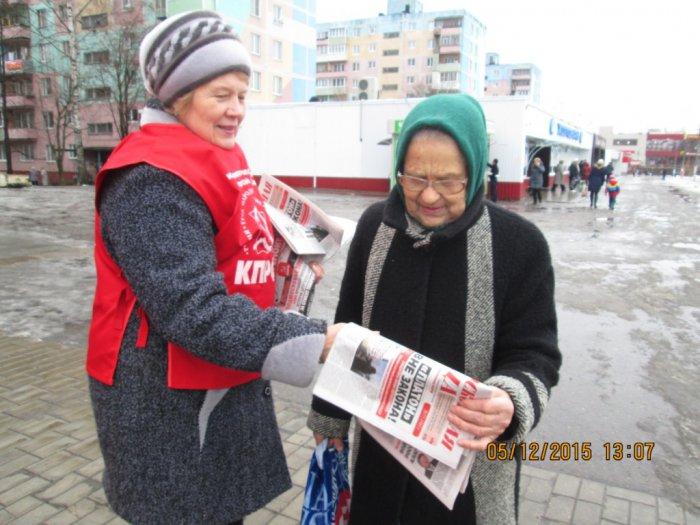 Егорьевск против антинародной политики