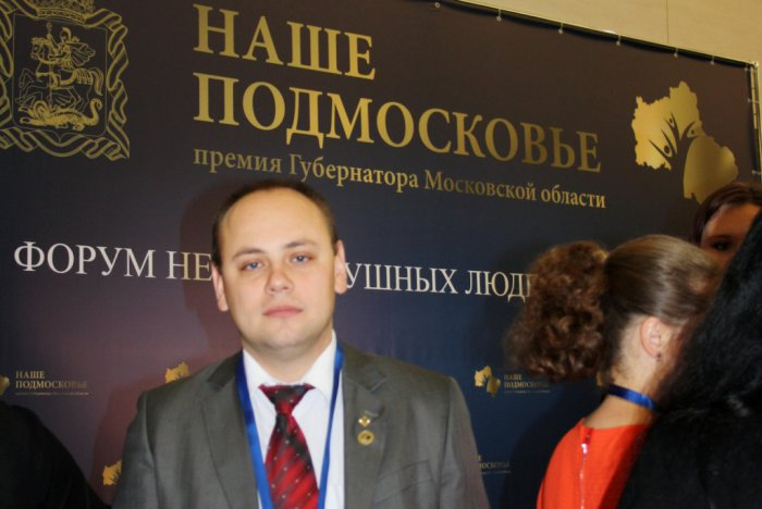 «Желание Есть» заняла второе место в премии «Наше Подмосковье»