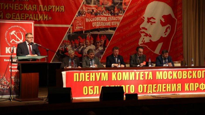 Основа работы депутатов-коммунистов – защита интересов народа!