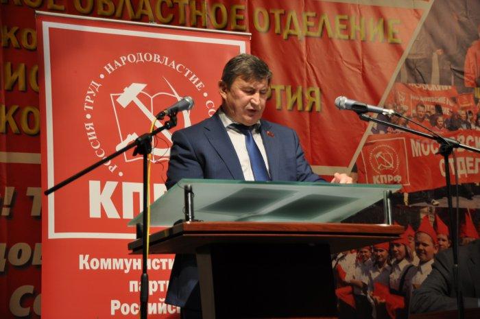 Выступление К.Н. Черемисова на Пленуме МК КПРФ 12.12.2015