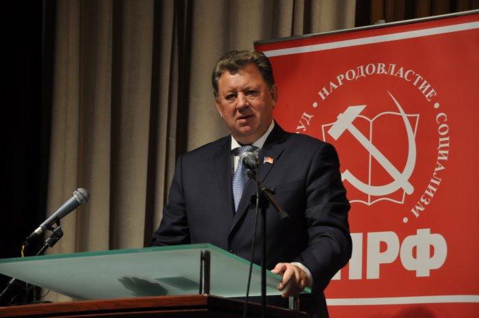 Выступление В.И. Кашина на Пленуме МК КПРФ 12.12.2015