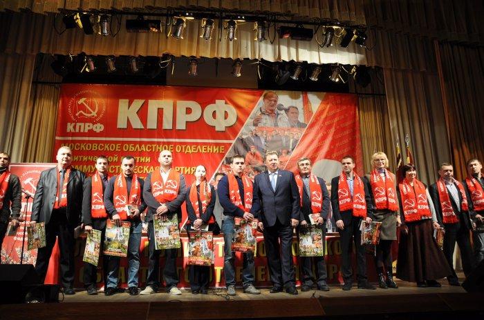Пленум МК КПРФ 12.12.2015 - отчет фракции КПРФ в Мособлдуме, задачи на 2016 год