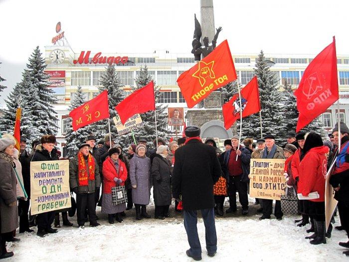 Коммунисты борются за свои права