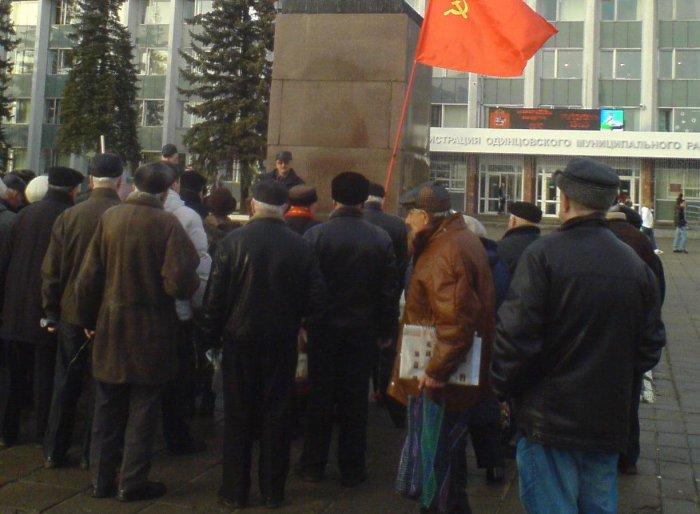 В Одинцово отметили 136  лет  со  дня  рождения  И.В. Сталина