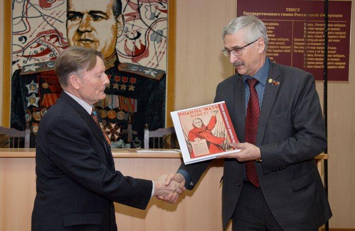 Медаль «За отвагу» вручена семье участника Великой отечественной войны