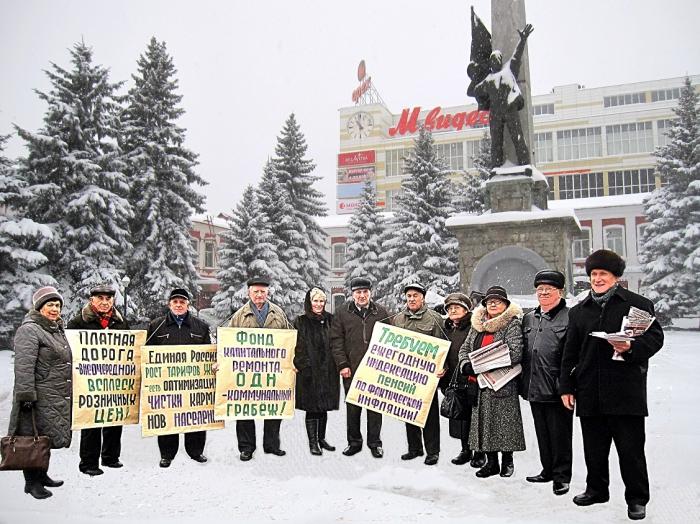 Орехово-Зуево против неэффективной внутренней политики Правительства России