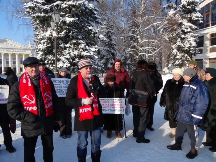 Сергиев Посад митингует
