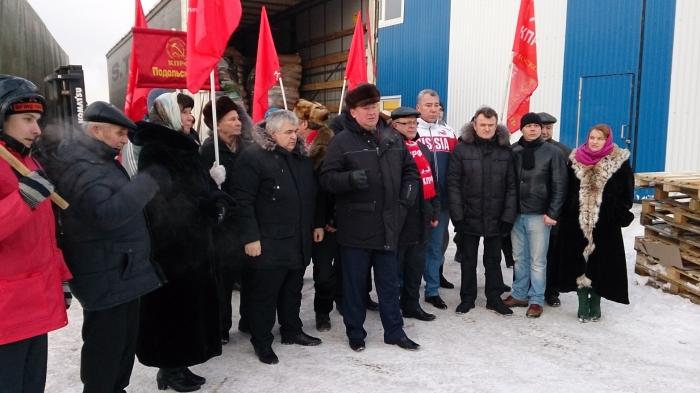 Коммунисты отправили сорок девятый гуманитарный груз в Новороссию