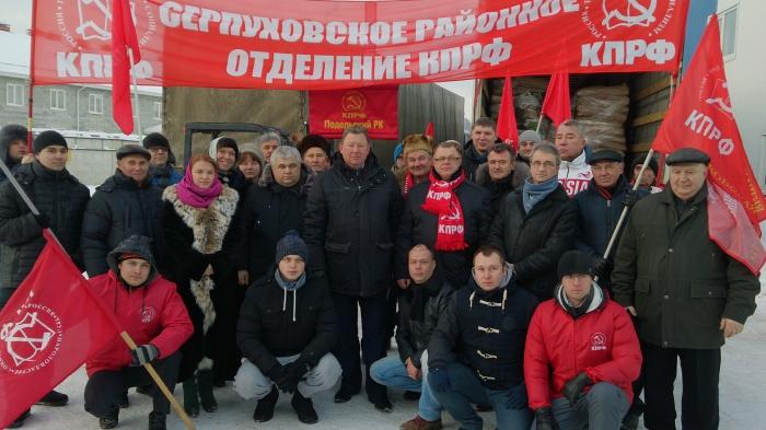 49-ый гуманитарный конвой для жителей Донбаса от коммунистов Подмосковья