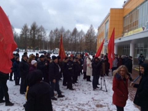 Митинг протеста в Чехове
