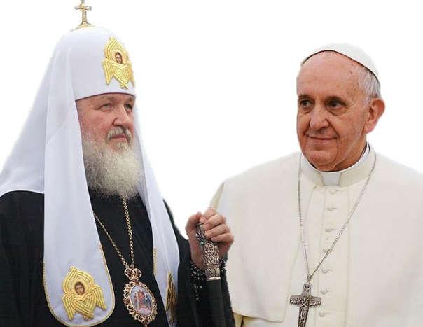 Зачем патриарх Кирилл встречается с папой римским?