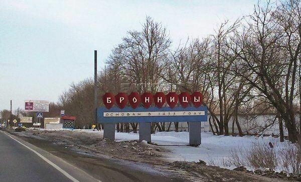 Бронницы: Единороссов одолевает панический страх перед коммунистами