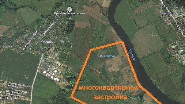 Остановите застройку поймы Москвы-реки!