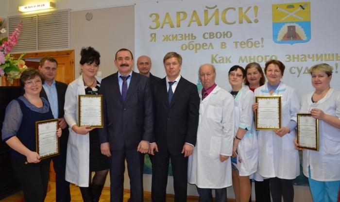 Депутат Госдумы А.Ю. Русских на встрече с жителями Зарайска рассказал об антикризисных мерах