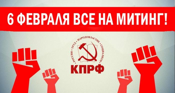 Даешь Правительство народного доверия!