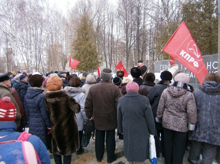 Всероссийская акция протеста в Долгопрудном
