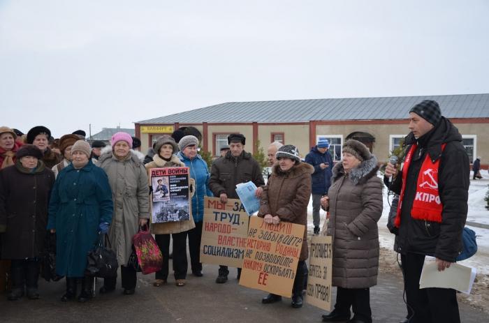 В Зарайске прошел митинг за перемены в интересах большинства