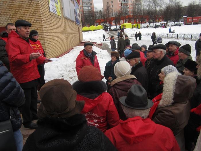 """В Ленинском районе прошел митинг под лозунгом: """"Мы требуем!"""""""