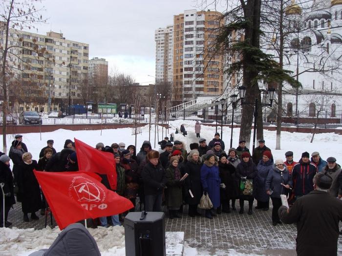 Жители Реутова вышли на митинг против грабительского роста тарифов ЖКХ