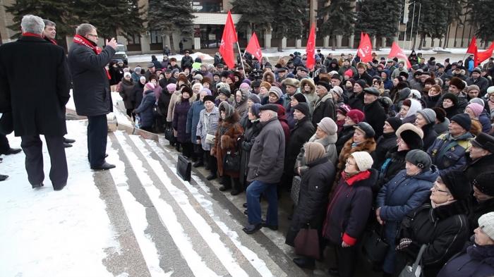 КПРФ против антинародного режима