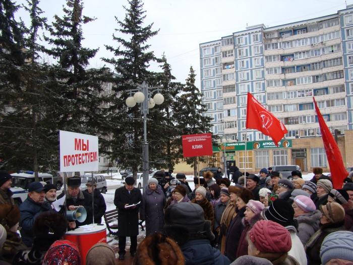 Клинчане протестовали против роста цен, тарифов ЖКХ