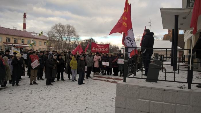 Раменское и Жуковский против поборов на капитальный ремонт