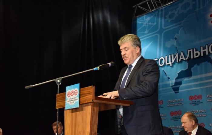 Павел Грудинин на Орловском экономическом форуме: