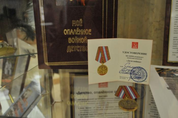 В Мособлдуме открылась выставка «Детство, опаленное войной»