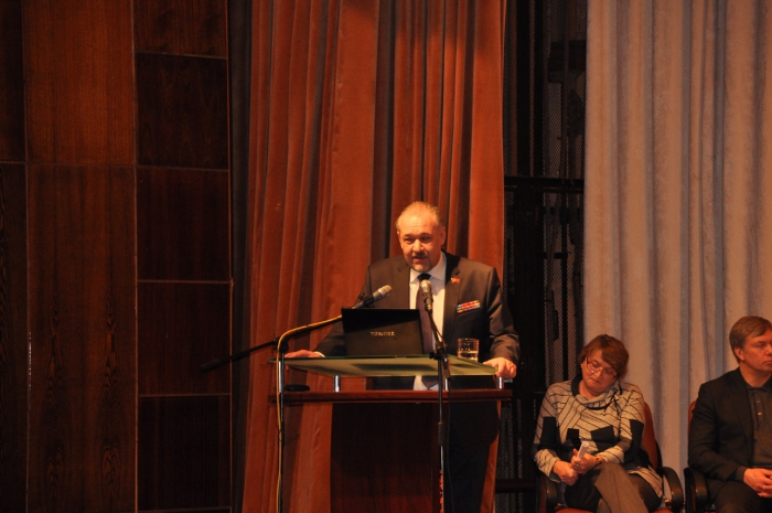 Состоялась Конференция трудовых коллективов Московской области