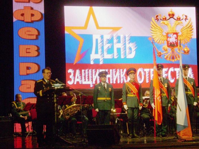 Всенародный праздник советского патриотизма
