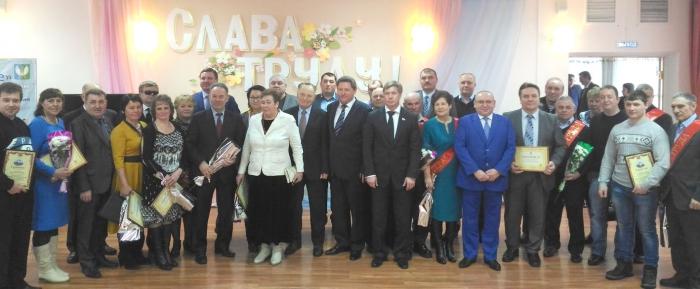 Алексей Русских принял участие в церемонии вручения премий имени Героев Социалистического Труда