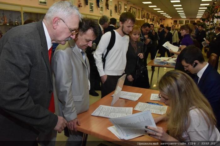 В Московской области открылся Всероссийский Совет трудовых коллективов
