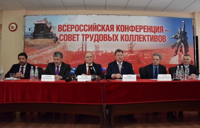Г.А. Зюганов: «Мы плотно работаем с трудовыми коллективами и уверены, что они нас поддержат»