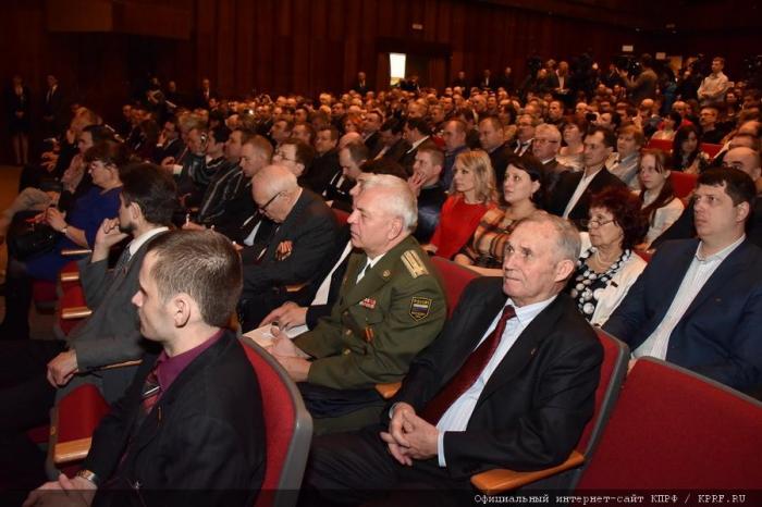 В Подмосковье прошел Всероссийский Совет трудовых коллективов