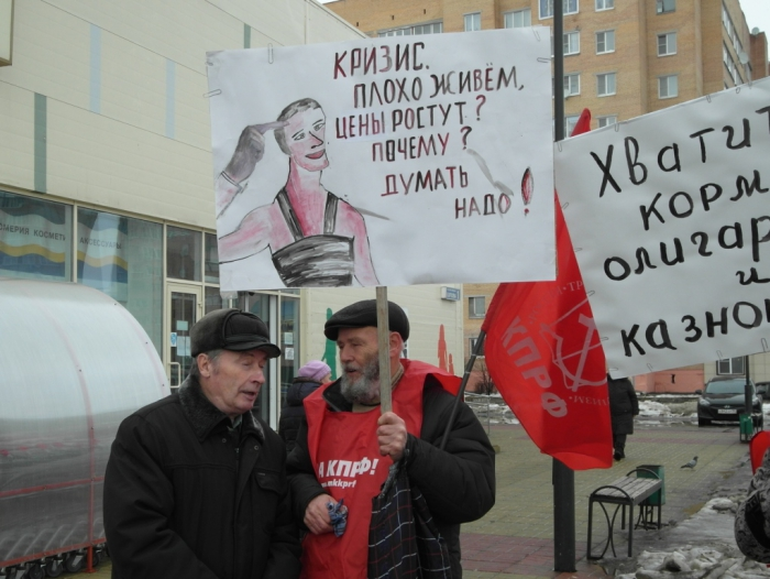 Шатура: За свободы и права граждан!