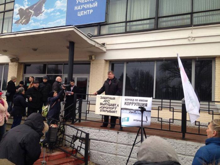 В городе Раменское состоялся митинг по защите леса