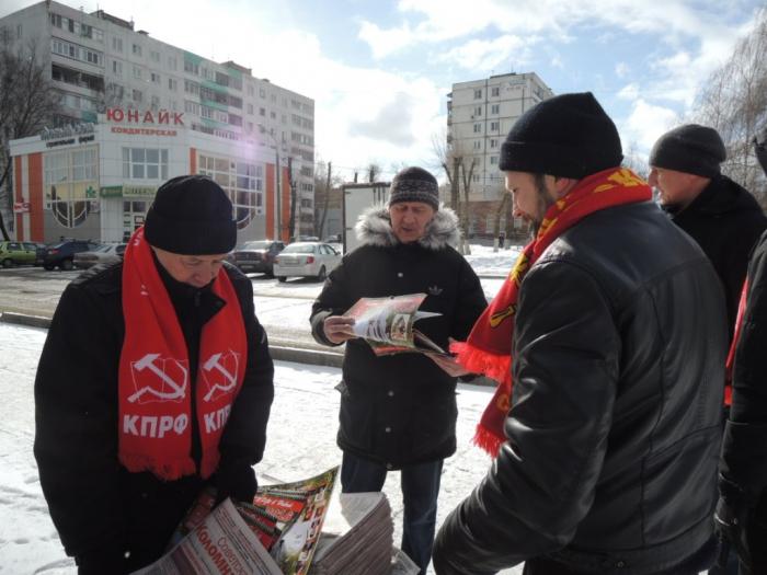 В Коломне состоялся праздничный митинг, посвященный двухлетию воссоединения Крыма и Севастополя с Россией