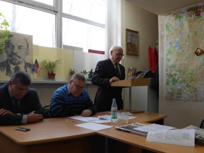 Состоялась отчетно-выборная конференция Рузского районного отделения КПРФ