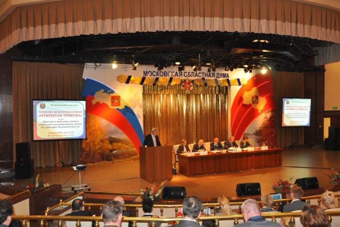Виталий Фёдоров принял участие в обсуждении проблем управления многоквартирными домами